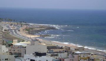 Praia Jardim de Ala