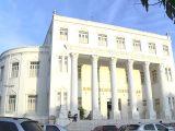 Biblioteca Pública Benedito Leite em São Luís do Maranhão