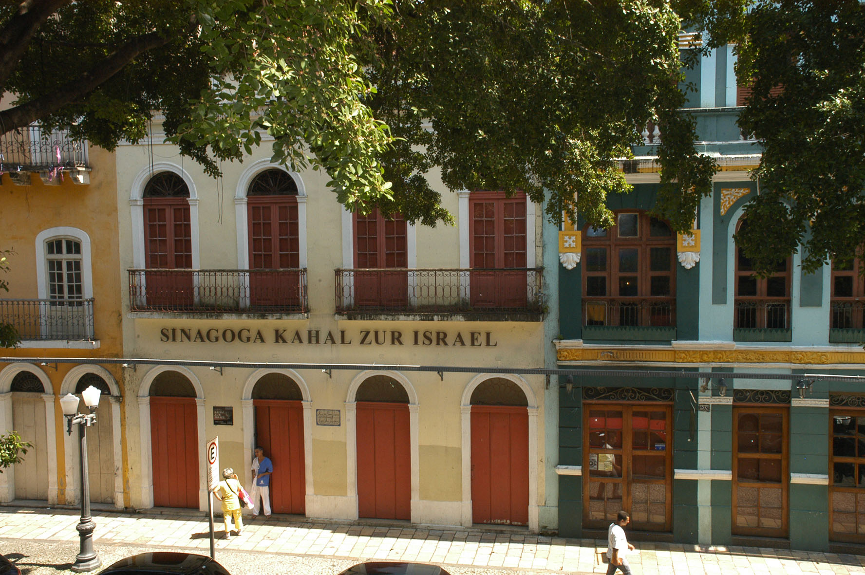 Sinagoga Kahal Zur Israel em Recife