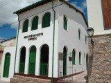 Museu Afrânio Peixoto - Lençóis